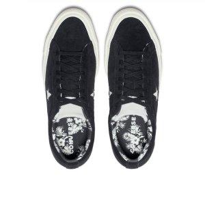 Converse boty One Star Tropical Feet Black top