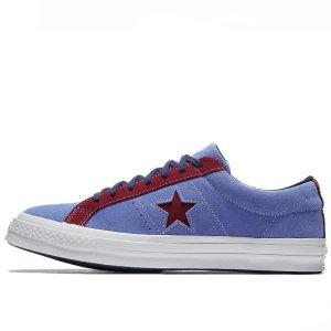 Dámské tenisky Converse One Star Carnival Perwinkle left