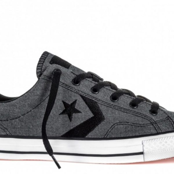 Converse Cons Star Player Grey main