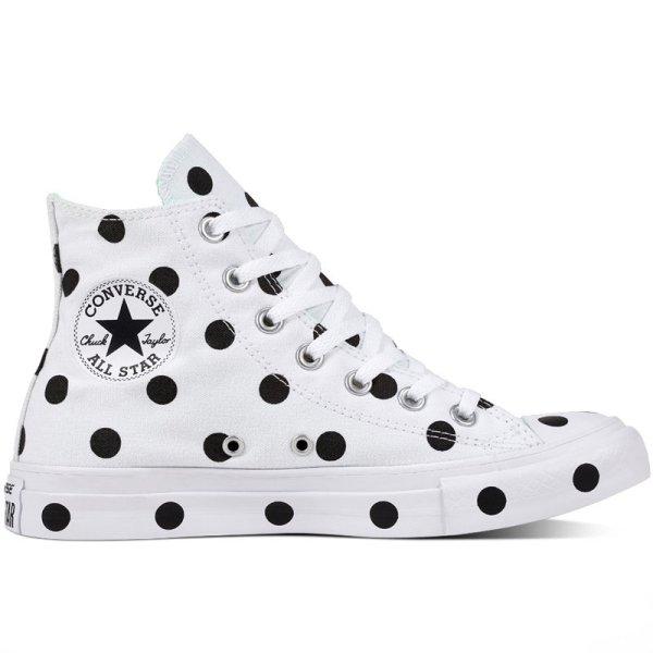 Converse boty Chuck Taylor All Star Dots White Hi right